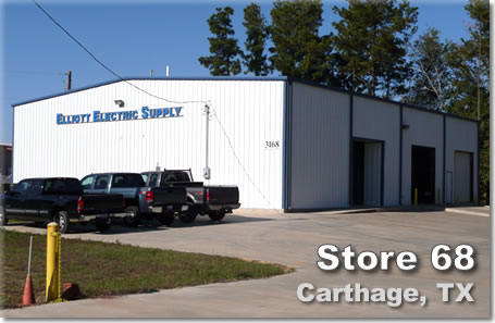 An Elliott Electric Supply Store